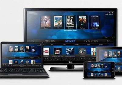 「KODI」+「VLC」アプリでパソコンの動画をiPhoneやiPad、Androidで見る方法~VLCの使い方解説~ - enjoypclife.net