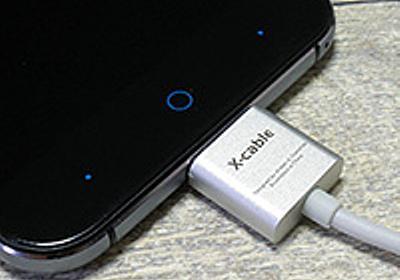 USBをマグネット式接続にして向きに関係なく充電できるケーブル WSKEN Xcable | orefolder.net