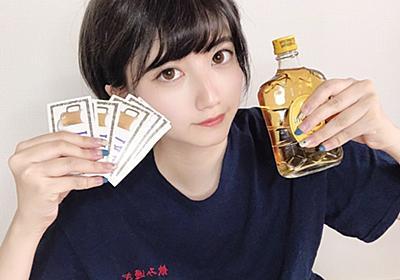【飲み過ぎ注意】凶悪すぎる伝説のボードゲーム「乾杯倶楽部」!昭和の遊びがヤバすぎた - ばみばみLAND