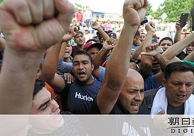 グアイド氏「決起」、成否は軍次第 混迷のベネズエラ:朝日新聞デジタル
