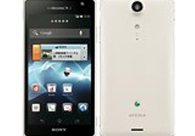 価格.com - 『メディアサーバーによるバッテリーの消費』 ソニーモバイルコミュニケーションズ Xperia GX SO-04D docomo のクチコミ掲示板