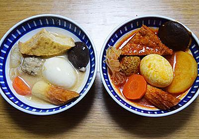 市販の鍋スープを使って色々な味のおでんを作ったらどれもうまい :: デイリーポータルZ