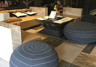 <お出かけ>台湾旅行③家具とアートで溢れるおうちみたいなホテル - My Midcentury Scandinavian home 〜北欧ミッドセンチュリーの家〜