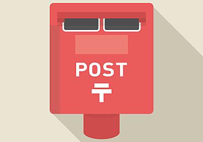 【Ruby on Rails】POST リクエストにリトライ処理を入れる - きゃまなかのブログ