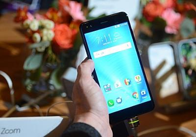 【イベントレポート】ASUS、12倍ズーム対応のカメラ特化スマホ「ZenFone 3 Zoom」 ~4K撮影対応、感度はiPhone 7 Plusの2.5倍 - PC Watch