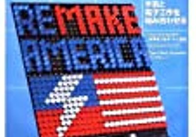 オライリー・ジャパン『Make』にはてな自社サーバー開発記掲載&id:marqsのサーバ開発こぼれ話 - はてな広報ブログ