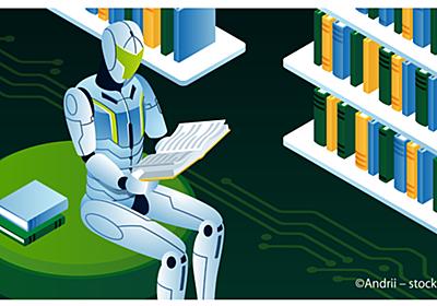 AWS、Pythonから「MeCab」を利用する際の語彙データをOpen Dataとして公開:CodeZine(コードジン)