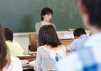 「貧困による教育格差は幼少期から」日本初のデータでわかった学力・生活習慣格差 | DOL特別レポート | ダイヤモンド・オンライン