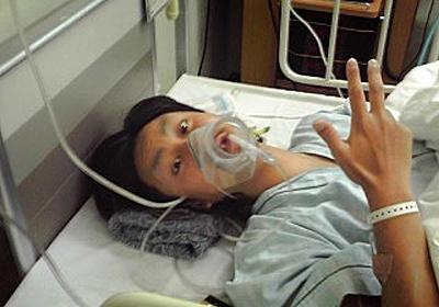 【難病医療はたった1つのことで変わる】その第一歩を届けたい(Nakagawa  Shintaro 2015/08/31 公開) - クラウドファンディング Readyfor (レディーフォー)