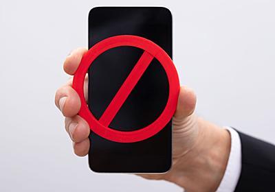iPhoneがWi-Fiにつながらない、iOS 14の落とし穴「MACアドレスのランダム化」 | 日経クロステック(xTECH)