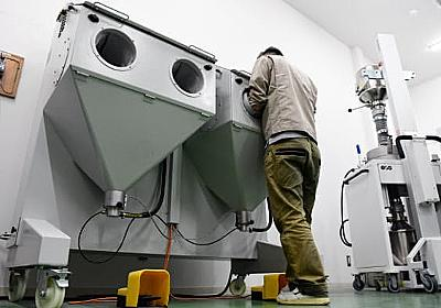 店舗・工場の減損見送り 金融庁など新型コロナに対応  :日本経済新聞