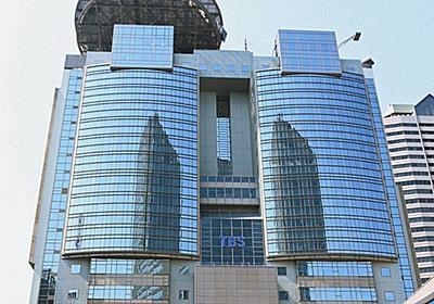 TBSが情報番組「ひるおび!」で謝罪 共産党巡る八代英輝氏の発言で:東京新聞 TOKYO Web