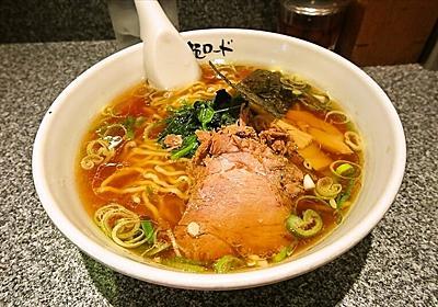 『麺ロード 青葉台店 』ドラマ(ラーメンハゲ)のロケ地で醤油ラーメン | Food News フードニュース