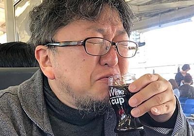 「これにサインをしてくれませんか」尿酸値14.8でも痛風にならない映画監督が医師から頼まれたこと 酒が飲みたくて映画監督をしている | PRESIDENT Online(プレジデントオンライン)
