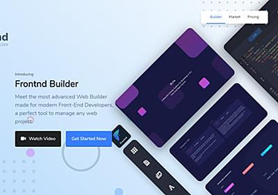 CSSフレームワークを元に、直感的な操作でWebサイトを構築できる開発者向けのWebサイトビルダー・「Frontnd Builder」 | かちびと.net