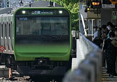新型コロナ: 減らぬ通勤、鉄道で減便撤回 移動抑制効果に疑問も: 日本経済新聞
