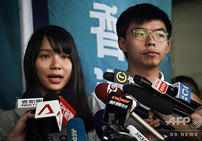 周庭氏ら香港活動家4人、民主派団体を脱退 写真4枚 国際ニュース:AFPBB News