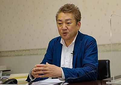 同性婚判決の婚姻認識は一面的 麗澤大学教授 八木秀次氏が講演 | オピニオンの「ビューポイント」