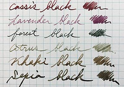 6本の万年筆に入れたインクの話 - 趣味と物欲