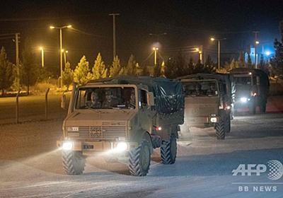 トランプ氏「クルド人見捨てず」 対トルコで立場錯綜 写真9枚 国際ニュース:AFPBB News
