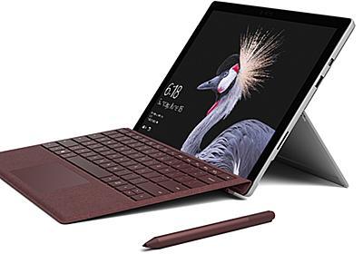 ペン周りが強化されたNew Surface Proの製品仕様詳細  - PC Watch
