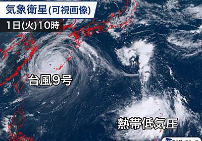 台風10号は明日2日(水)までに発生予想 急発達し日本に大きな影響のおそれ 2020台風情報 - ウェザーニュース