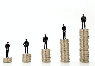 富裕層課税、18年から強化 まず「家なき子」封じ|マネー研究所|NIKKEI STYLE