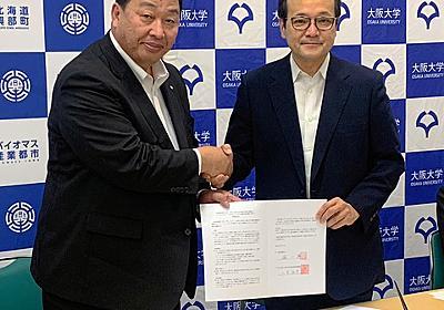 牛ふん、新たな収入源に? 化学製品原料として脚光:朝日新聞デジタル