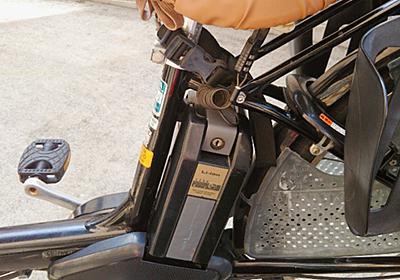 電動自転車の寿命は何年?バッテリーと本体の場合や、壊れる前兆など - なつみの子育てシンプル