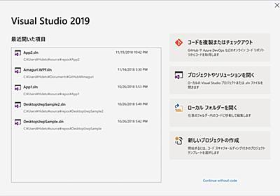 Microsoft、「Visual Studio 2019」Preview 1を公開 - 窓の杜