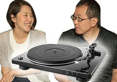 デノン10年ぶりのレコードプレーヤーは、父娘ほど離れた開発者が「デザインと音」の両立を目指した (1/5) - PHILE WEB