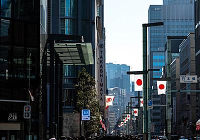 戦後最長景気の先には日本経済破綻の「崖っぷち」が迫っている | DOL特別レポート | ダイヤモンド・オンライン