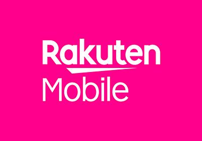 Rakuten Miniをご利用のお客様へ | Rakuten Mini | スマートフォン | 楽天モバイル