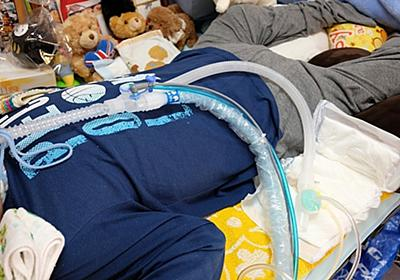 台風15号による大停電 千葉の呼吸器の子はどう生き延びたのか?