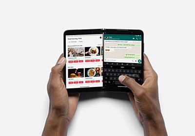 異色の2画面Android端末「Surface Duo 2」。Snapdragon 888搭載で1,499ドルから - PC Watch