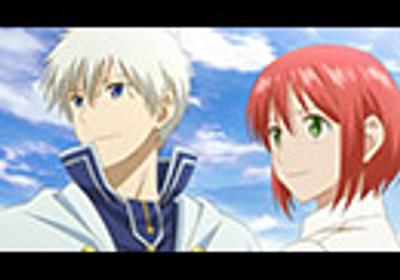 赤髪の白雪姫 2ndシーズン 第24話「そして物語、私の道」 アニメ/動画 - ニコニコ動画