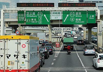 事故減った首都高 平成以降で初の年1万件以下に 現れた道路整備の効果 | 乗りものニュース