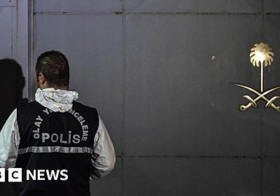 Jamal Khashoggi case: Turkish police 'search forest' - BBC News