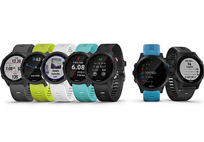 GARMIN、GPSスマートウォッチ「ForeAthlete」3機種。音楽再生や緊急連絡 - AV Watch