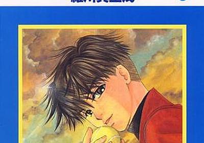男が読んでも面白い少女漫画を紹介するよ②【しゃにむにGO】大人にもおすすめの熱血テニス漫画 - ダメラボ
