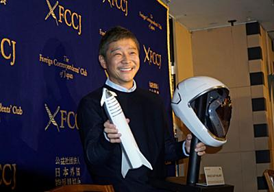 ZOZOの前沢社長に迫る2つのリスク  :日本経済新聞