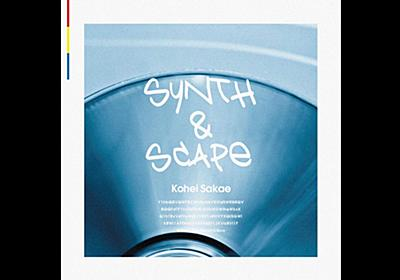 Apple Music 内のKohei Sakae「Synth & Scape」