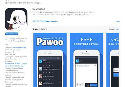 ピクシブ、MastodonのiOSアプリ公開、「Pawoo」以外のインスタンスにもログイン可能 -INTERNET Watch