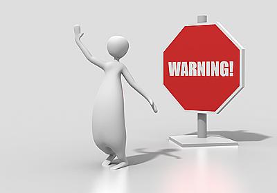 [B! はてな] 【忠告】はてなブログは当ブログの警告表示を即刻削除せよ! - ストイッククラブ