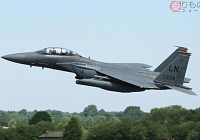 F-15Eが完全無欠のワケ 不敗の空戦能力+先進の対地能力は22世紀の空も飛ぶ? | 乗りものニュース