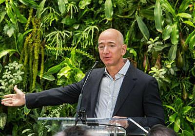 Amazonは1兆円以上の収益を上げるも納める税金はゼロ - GIGAZINE