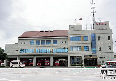 マスクつけても職場感染 消防署クラスター、なぜ起きた [新型コロナウイルス]:朝日新聞デジタル