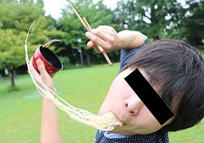 【発見】そうめんをダイナミックに食べているような写真を撮る方法 | オモコロ