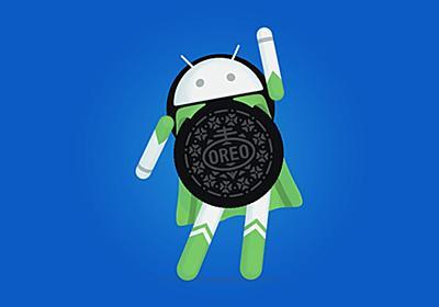 Android – 8.0 Oreo