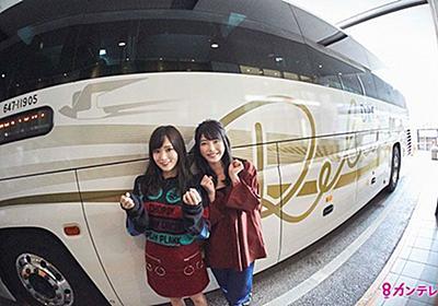 「ドリームルリエ」大阪の街ナカを走行 アイドルが乗り心地を体験
